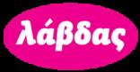 logo-lavdas