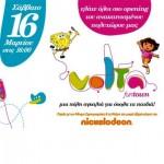 Volta Fun Town στην Μαρίνα Φλοίσβου