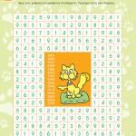 Εκπαιδευτικό Παιχνίδι με Κρυμμένους Αριθμούς