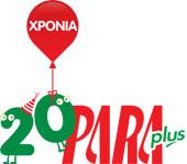 paraplus logo