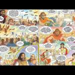 «Φτιάχνω το Δικό μου Κόμικ»: Εργαστήριο Δημιουργικής Έκφρασης