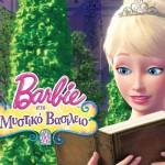 Barbie στο Μυστικό Βασίλειο