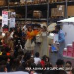 Η Κάρμεν Ρουγγερη με τη Γιορτή Παραμυθιού στα ΙΚΕΑ Λάρισας
