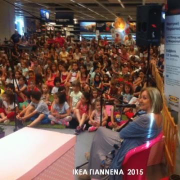 Η θεατρική Παράσταση της Γιορτής Παραμυθιού στα ΙΚΕΑ Θεσσαλονίκης