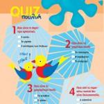 Quiz για Πουλιά
