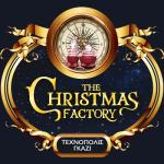 Νικητές Προσκλήσεων για το The Christmas Factory