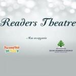 Readers Theatre από τους Μαθητές της Ι.Μ.ΠΑΝΑΓΙΩΤΟΠΟΥΛΟΥ