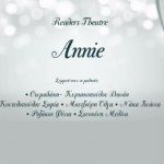 Μαθητές Διαβάζουν Απόσπασμα από το έργο Annie